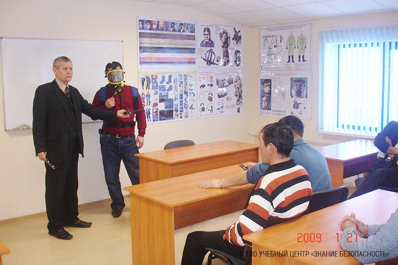Учебные классы УЦ Знание-Безопасность (фото 3675)