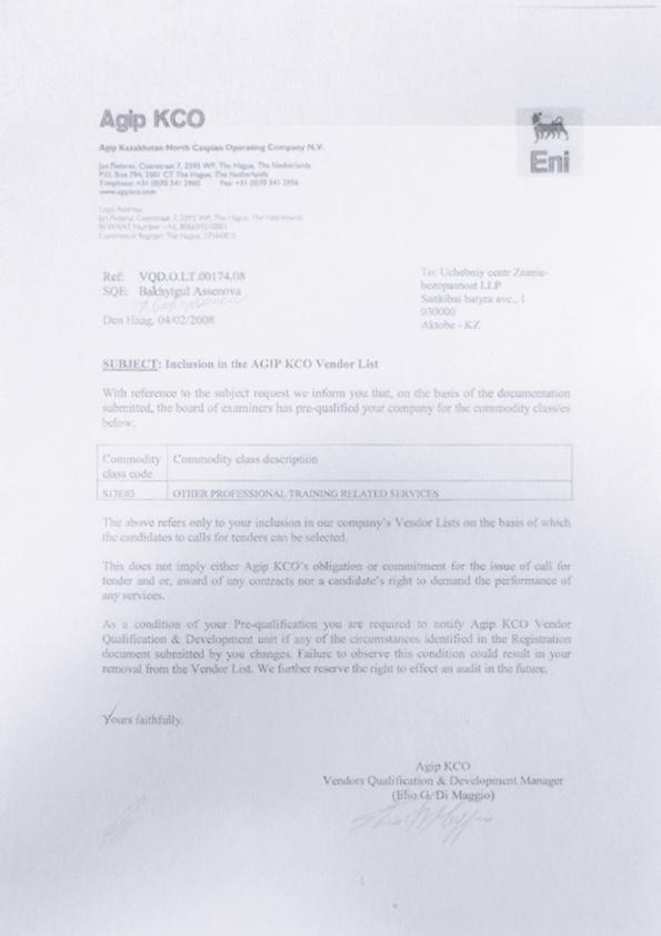 """Благодарственное письмо учебному центру """"Знание - Безопасность"""", 09"""