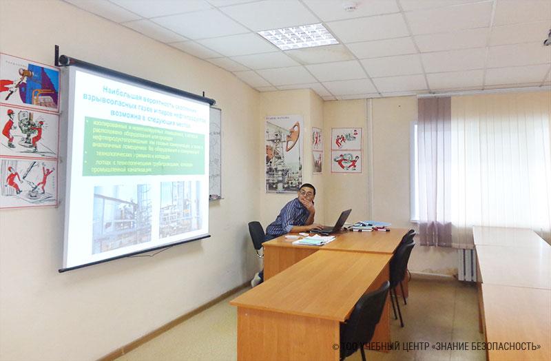 Учебные классы УЦ Знание-Безопасность (фото 125)