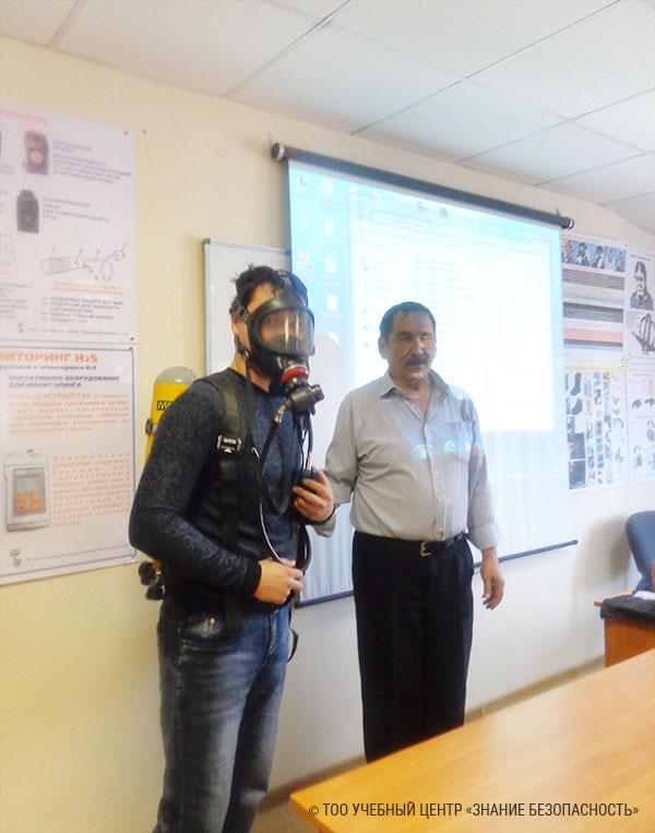 Учебные классы УЦ Знание-Безопасность (фото 313)
