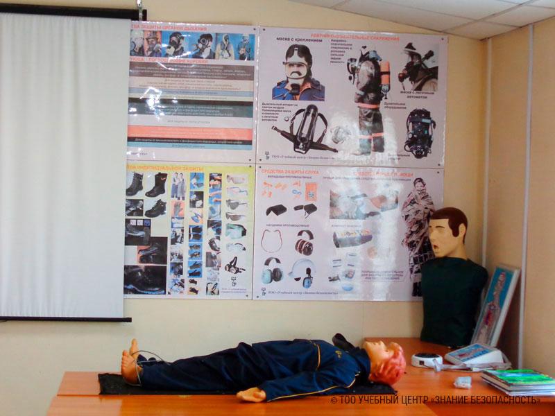 Учебный класс: Первая медицинская помощь (фото-543)